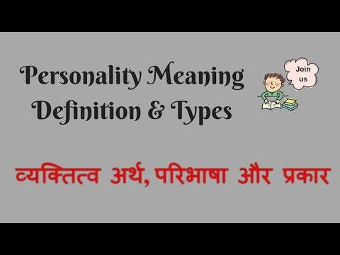 hqdefault personality meaning, definition & types in hindi study material