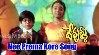 Devullu Songs - Nee Prema Kore - Nitya, Master Nandan