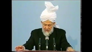 Urdu Khutba Juma on June 12, 1998 by Hazrat Mirza Tahir Ahmad