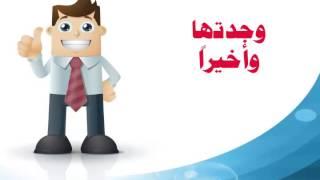 الوظائف المصرية | وظائف مصرية
