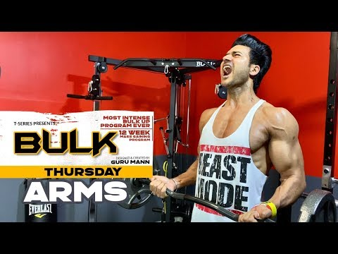 Thursday - Arms | BULK Mass Building Program | Guru Mann | Health & Fitness thumbnail