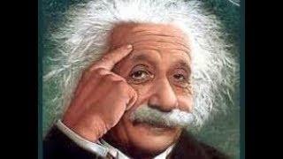 Куда делся мозг Эйнштейна? Интересные факты о великом учёном.