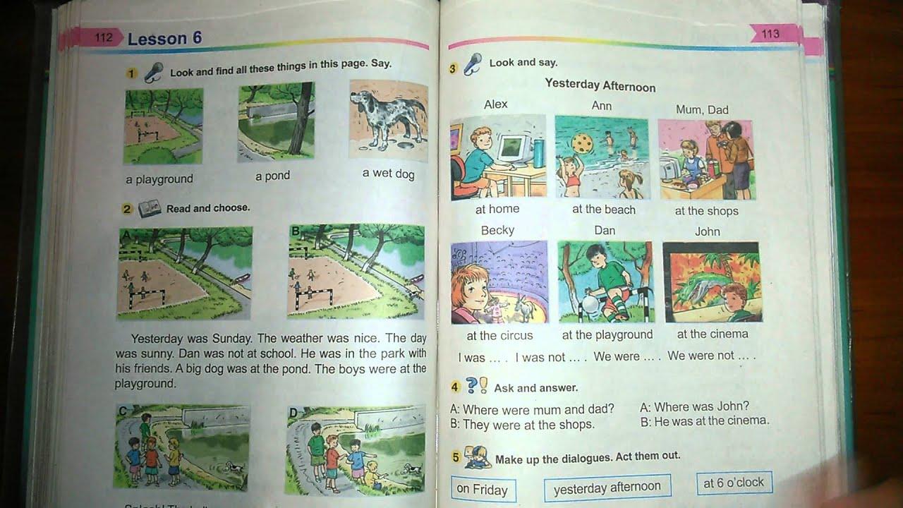 Английский учебник 7 класс алла несвит читать