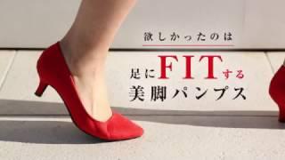 [ingrace]足にFITする美脚パンプス
