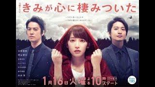 Description: MONDO GROSSO新曲ボーカルはBiSHアイナ・ジ・エンド 大沢...