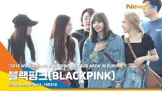 블랙핑크(BLACKPINK), 미모를 질투하는 뜨거운 태양 [NewsenTV]