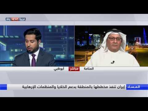 وزير الداخلية البحريني يكشف المزيد من تورط طهران بالمنامة  - نشر قبل 4 ساعة