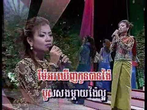 Bourse Song Koon Madai