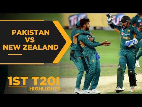 Fighting Match | Pakistan vs New Zealand | 1st T20I Highlights | PCB | MA2E