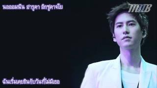 [MNB] Kyuhyun - 헤어지는 방법 (Way to Break Up)  [THAI SUB]