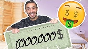 ربحت مليون ريال في ثلاث ايام بس ! 🏆 ( حقيقة )