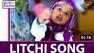 children nursery rhymes | kids rhymes | Children songs by Litchi show promo