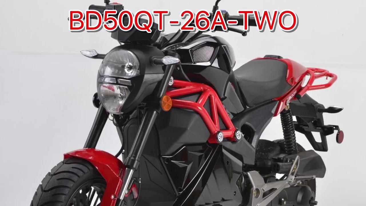 Boom All New 2017 50cc Street Bike Bd50qt 26a Youtube