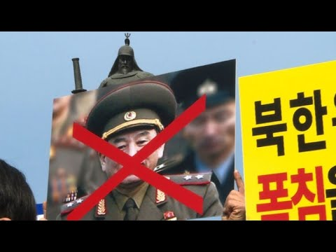 AFP news agency: Relatives protest visit by N. Korea general over warship sinking