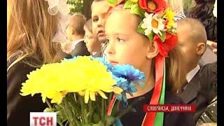 Перший урок у школах Слов'янська був присвячений єдиній Україні