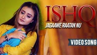 Ishq Jagaawe Raatan Nu | Ashok Gulab | Latest Punjabi Song 2019 | Kawaljit Bablu | Yellow Music