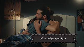 مسلسل الطائر المبكر الحلقة 19 جان يهدي سنام هدية عيد ميلادها بطريقة جميلة  مترجم للعربية