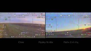 Test Flysky fs-i6x + Antenna TL-ANT2409A 9dBi