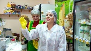 Магазин Молочные продукты - Ревизор: Магазины в Борисполе - 15.04.2019