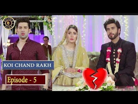 Koi Chand Rakh Episode 5 - #AyezaKhan -  Top Pakistani Drama