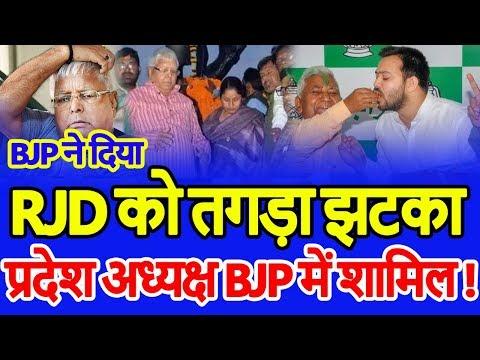 RJD को तगड़ा झटका! BJP के टिकट पर प्रदेश अध्यक्ष Annpurna Devi लड़ेंगी Kodarma से