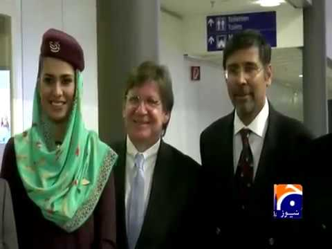 GEO NEWS report PIA launch flights from KHI to Leipzig in 2017