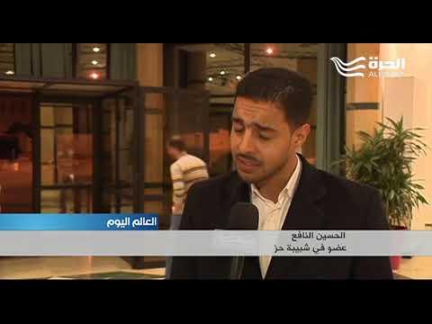 احتفالية لتعزيز مكانة اللغة العربية في المغرب...  - نشر قبل 2 ساعة
