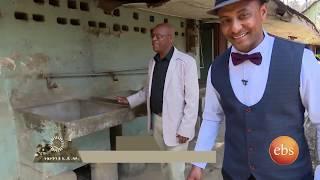 Tizetachen ትዝታችን : Coverage on Ethiopian Radio Institution - Part 1