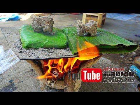 ชิมอาหารไทยไหญ่ หาซื้อของป่าดอยเทอดไทยเจียงฮาย
