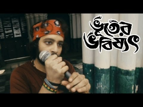 Pablos Rock Song | Bhooter Bhobishyot | Bengali Film Song