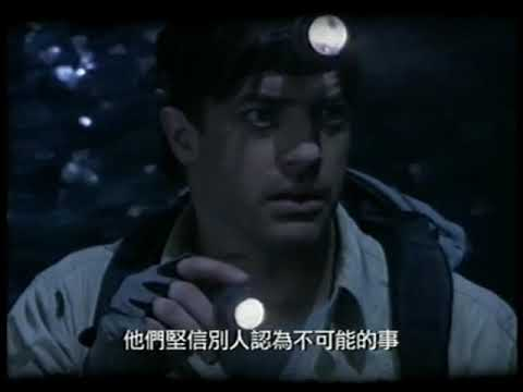 Download TVB Pearl Promo   Journey to the center of the earth