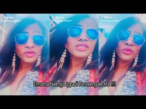 Ennama Neenga Ippadi Panreengale Ma