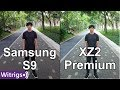 Samsung S9 & Sony XZ2 Premium Camera Comparison - Camera Test