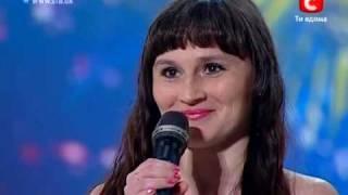 Україна має талант 2  - Оксана Самойлова (Харьков)