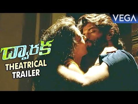 Dwaraka Theatrical Trailer | Vijay Devarakonda | Pooja Jhaveri || Latest Tollywood Trailers 2016