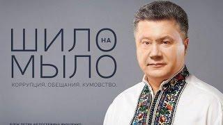 ПАРТИЙНАЯ диктатура, таксисты против UBER, свист ПОРОШЕНКО
