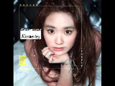 Kimberley feat.戴愛玲 - 星際旅行 完整CD版