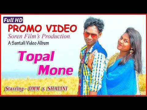 Latest Santali Song Mone Mone Promo... Ft. Shalini