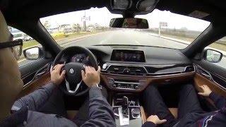 """2016 BMW 730i M Paket 2.0 Motor """"TR'de ilk kez"""" G11 Ankara"""
