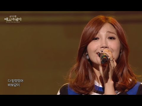 [HOT] Heo Gak & Jeong Eun Ji - The man the woman, 허각&정은지 - 그남자 그여자, Yesterday 20140523