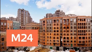Областной арбитраж начал рассматривать дело о банкротстве компании URBAN GROUP - Москва 24