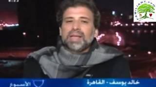 Khaled Youssef Great Egyptian part 2 خالد يوسف الثورة إبداع