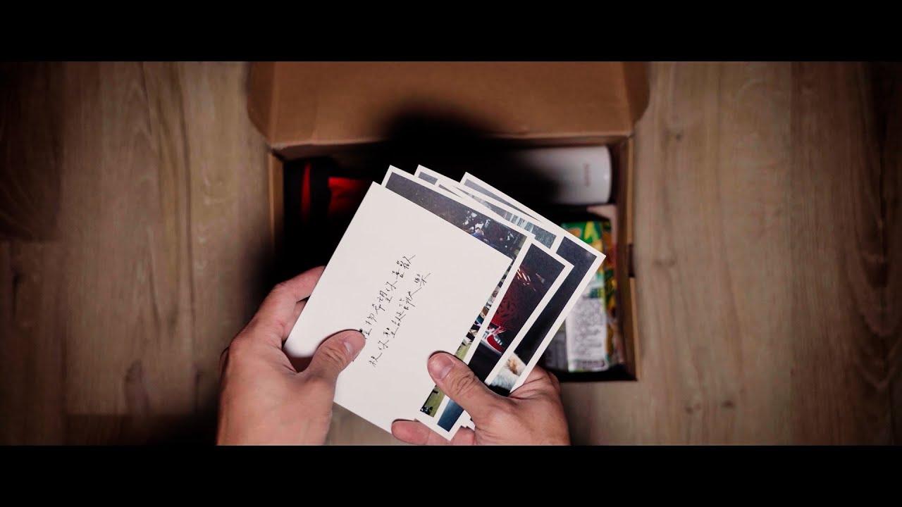 【聖誕鞋盒】我們能成為彼此的太陽