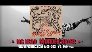 NG HEAD - ZAMURAI