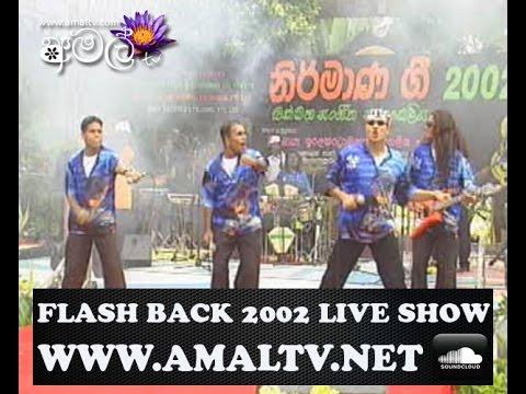 Flash Back - 2002 Full Live Show - WWW.AMALTV.NET