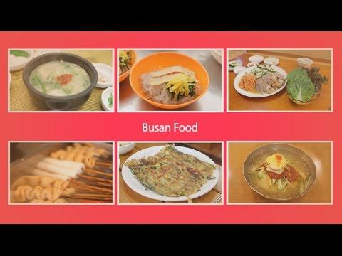 How to Eat Busan Food? (부산 먹거리 사용설명서)
