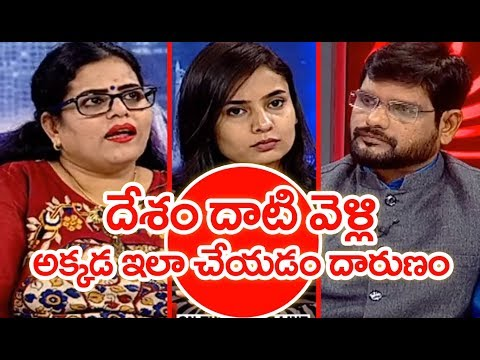 Tollywood Casting Couch Reached To America, What Is The Reason? | #PrimeTimeWithMurthy