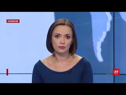 Випуск новин за 19:00:  Футболіст Хорватії уникнув дискваліфікації. Новини з фронту