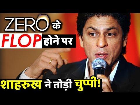 Shahrukh Khan Finally Breaks His Silence on Zero Debacle At Box Office Mp3