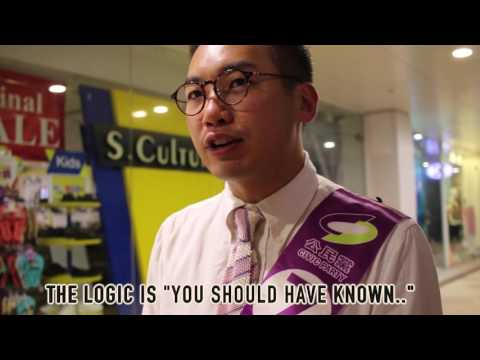 Alvin Yeung Interview 2016 LegCo Election Day